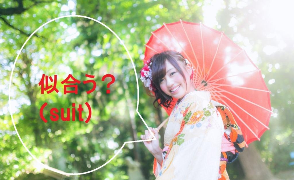 f:id:makocho0828:20161230153215j:plain