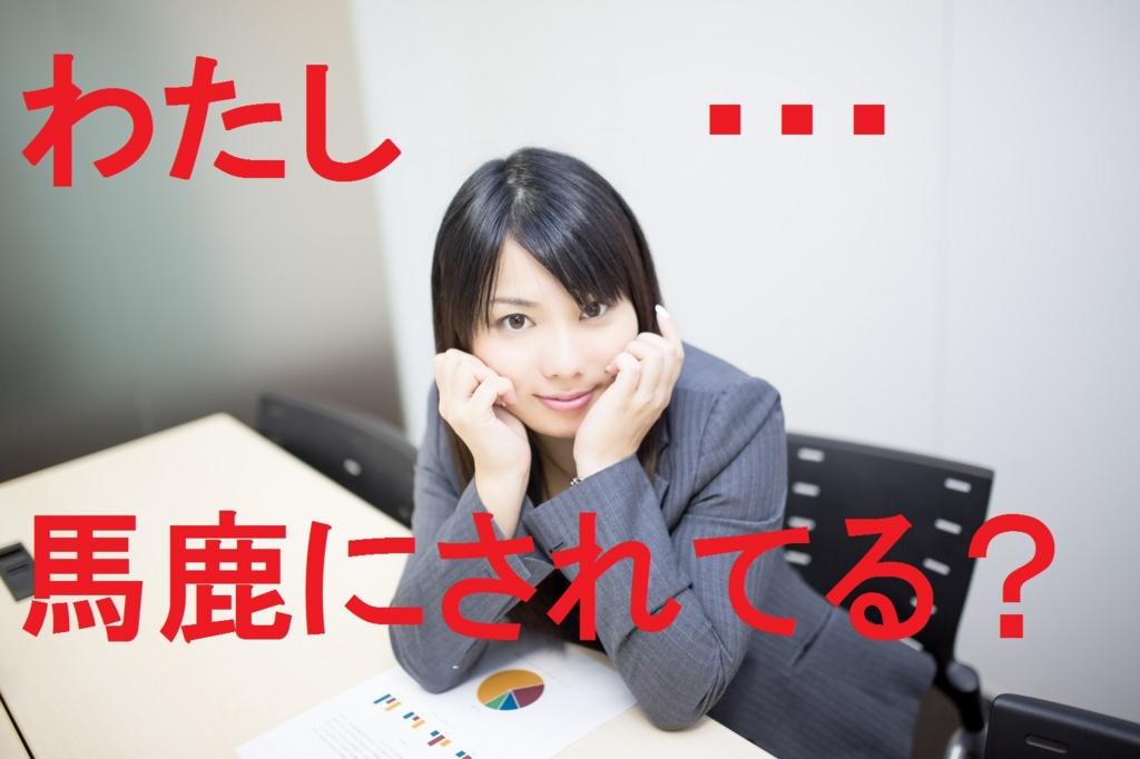 f:id:makocho0828:20161231233523j:plain