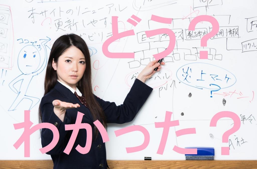 f:id:makocho0828:20170117185937j:plain