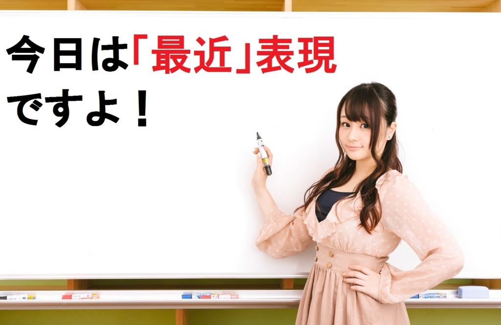 f:id:makocho0828:20170125165640j:plain