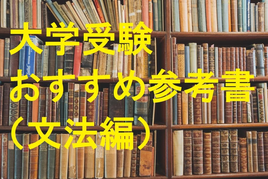f:id:makocho0828:20170201173835j:plain