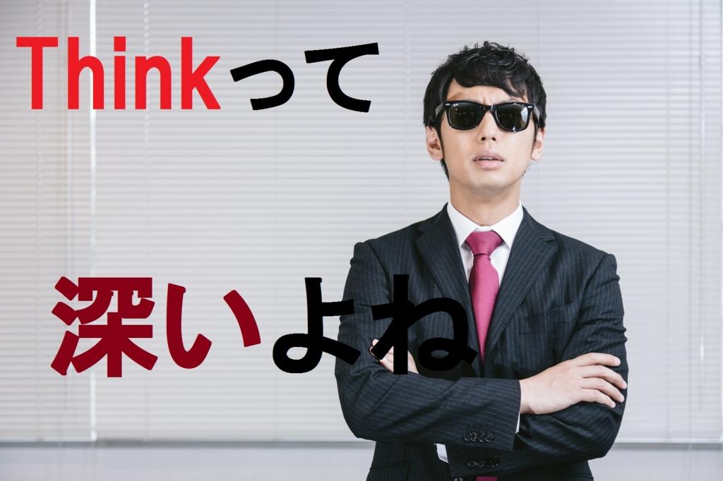f:id:makocho0828:20170203143918j:plain