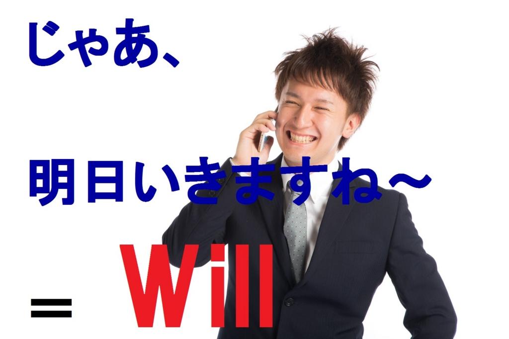 f:id:makocho0828:20170212152509j:plain
