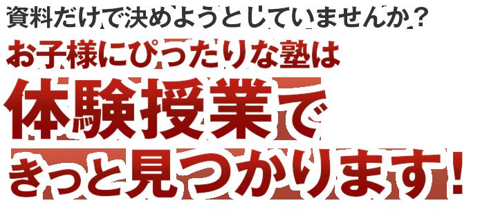 f:id:makocho0828:20171224000720p:plain